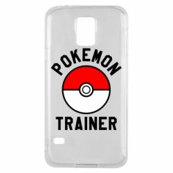 Чехол для Samsung S5 Pokemon Trainer - FatLine