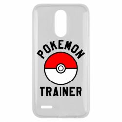 Чехол для LG K10 2017 Pokemon Trainer - FatLine