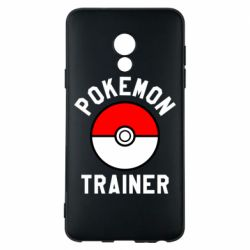 Чехол для Meizu 15 Lite Pokemon Trainer - FatLine