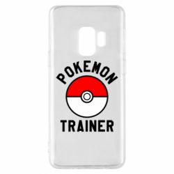 Чехол для Samsung S9 Pokemon Trainer - FatLine