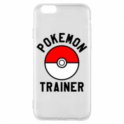 Чехол для iPhone 6/6S Pokemon Trainer - FatLine