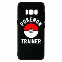 Чехол для Samsung S8 Pokemon Trainer - FatLine