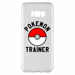 Чехол для Samsung S8+ Pokemon Trainer - FatLine