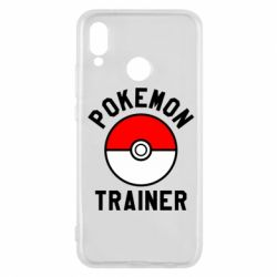 Чехол для Huawei P20 Lite Pokemon Trainer - FatLine