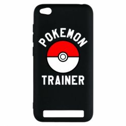 Чехол для Xiaomi Redmi 5a Pokemon Trainer - FatLine