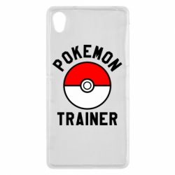 Чехол для Sony Xperia Z2 Pokemon Trainer - FatLine