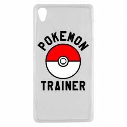 Чехол для Sony Xperia Z3 Pokemon Trainer - FatLine