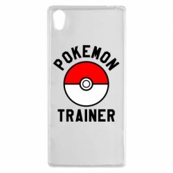 Чехол для Sony Xperia Z5 Pokemon Trainer - FatLine