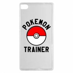 Чехол для Huawei P8 Pokemon Trainer - FatLine