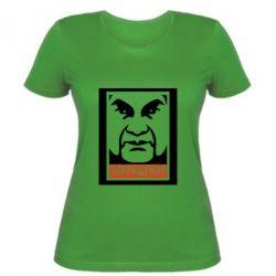 Женская футболка Покращення Янукович - FatLine
