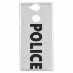 Чехол для Sony Xperia XA2 POLICE - FatLine