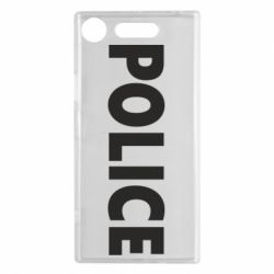 Чехол для Sony Xperia XZ1 POLICE - FatLine