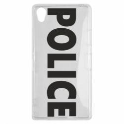 Чехол для Sony Xperia Z1 POLICE - FatLine