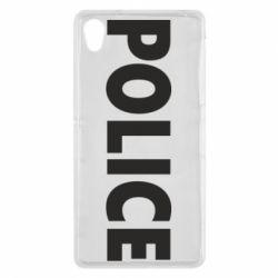 Чехол для Sony Xperia Z2 POLICE - FatLine