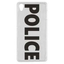 Чехол для Sony Xperia Z3 POLICE - FatLine