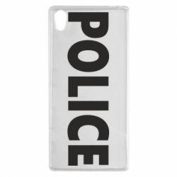Чехол для Sony Xperia Z5 POLICE - FatLine