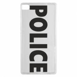 Чехол для Huawei P8 POLICE - FatLine