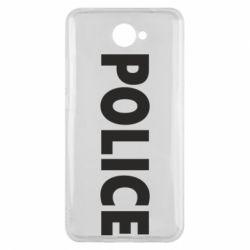 Чехол для Huawei Y7 2017 POLICE - FatLine
