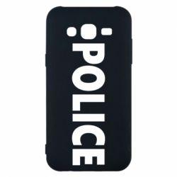 Чехол для Samsung J5 2015 POLICE
