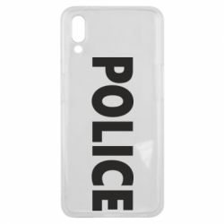 Чехол для Meizu E3 POLICE - FatLine