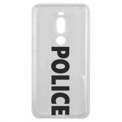 Чехол для Meizu V8 Pro POLICE - FatLine