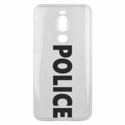 Чехол для Meizu X8 POLICE - FatLine