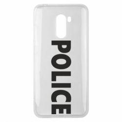 Чехол для Xiaomi Pocophone F1 POLICE - FatLine