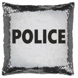 Подушка-хамелеон POLICE