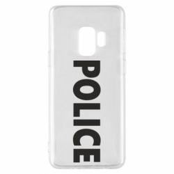 Чехол для Samsung S9 POLICE