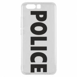 Чехол для Huawei P10 POLICE - FatLine