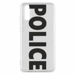 Чехол для Huawei P20 POLICE - FatLine