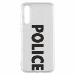 Чехол для Huawei P20 Pro POLICE - FatLine