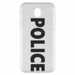 Чехол для Samsung J7 2017 POLICE