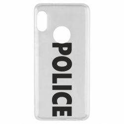Чехол для Xiaomi Redmi Note 5 POLICE - FatLine