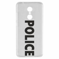 Чехол для Xiaomi Redmi 5 POLICE - FatLine