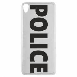 Чехол для Sony Xperia XA POLICE - FatLine