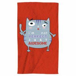 Полотенце Cute cat and text