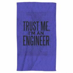 Рушник Довірся мені я інженер