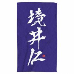 Рушник Ghost Of Tsushima Hieroglyphs