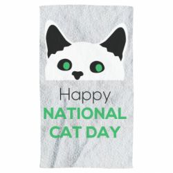 Полотенце Happy National Cat Day