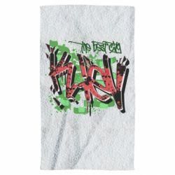 Полотенце Kiev graffiti
