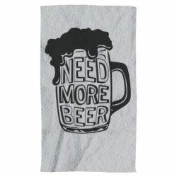 Рушник Need more beer
