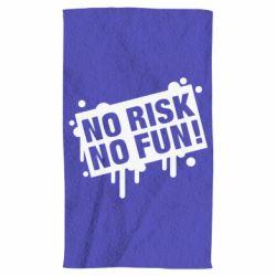 Рушник No Risk No Fun