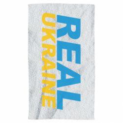 Полотенце Real Ukraine