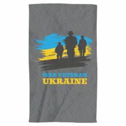 Рушник War veteran оf Ukraine
