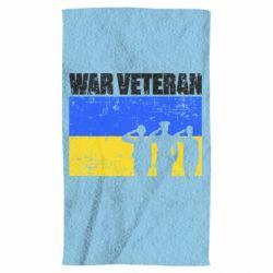 Рушник War veteran