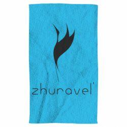 Рушник Zhuravel