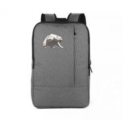 Рюкзак для ноутбука Полярний ведмідь