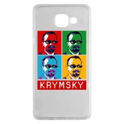 Чохол для Samsung A5 2016 Pop man krymski