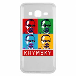 Чохол для Samsung J5 2015 Pop man krymski